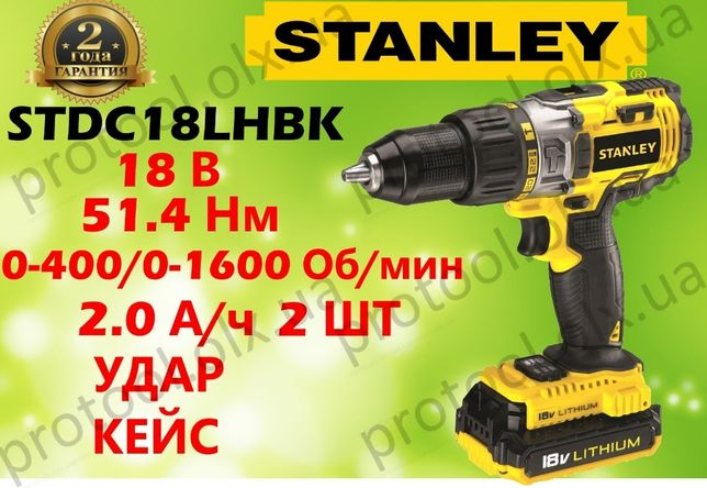 Шуруповерт аккумуляторный Stanley STDC18LHBK Metabo Makita Bosch Dewal