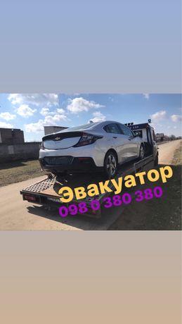 Эвакуатор Великодолинское