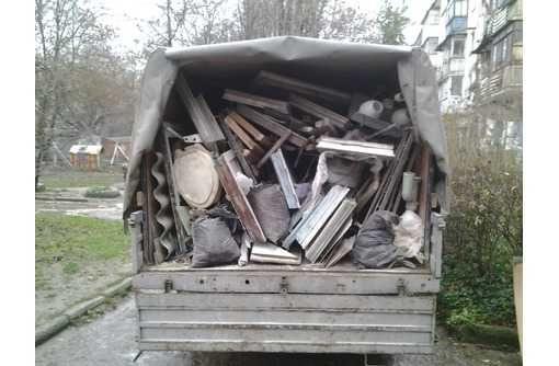 Низкие цены Вывоз Хлама старой Мебели Окон Строй мусора Грузчики