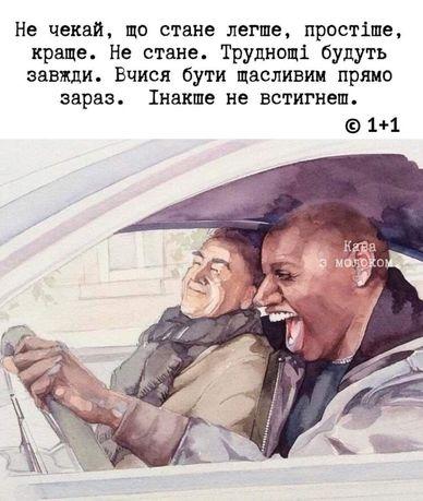 Инструктор, Уроки вождения