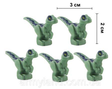 Маленькие Динозавры 5 шт в наборе Конструктор, аналог Лего