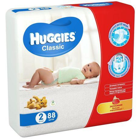 Подгузники Хаггис Huggies Classic 2 88 штук - 750р