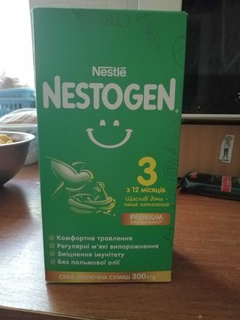 Смесь Nestogen 3 (2 пачки)