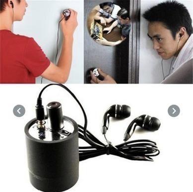 Підсилювач звуку для шпигування за сусідами...Чути усе що за стіною)))