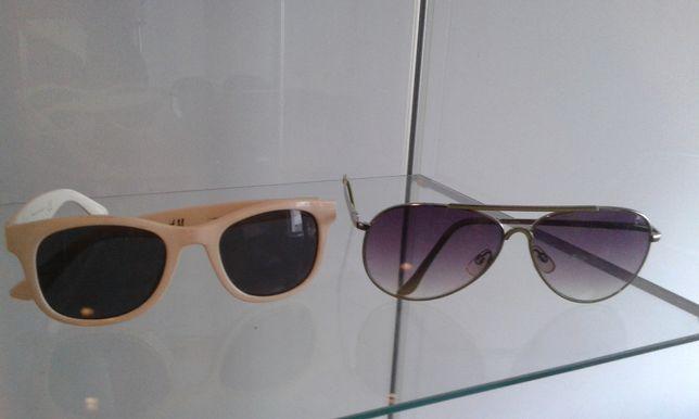2 Óculos de Sol + Lentes de Óculos de Sol, Prada