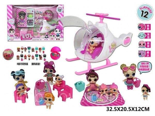 Набор кукла лол на вертолете + шарик, стол стулья, lol ЛЬВОВ