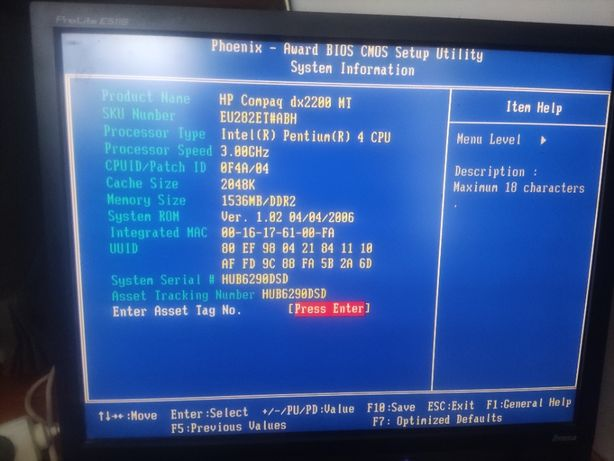Stacja robocza HP COMPAQ - Intel Pentium 4 - 3.00 GHz 1,5GB RAM k
