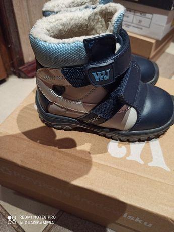 Buty zimowe dla chłopca rozm 24