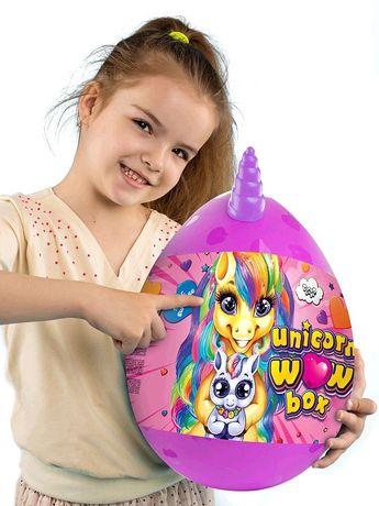 Яйцо игрушечное для детей маленькое и большое