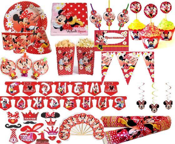 """Декор дня рождения""""Минни маус""""(набор, шарики, капкейки, наклейки)"""