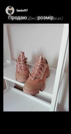 Нові кросівки Dior ЛЮКС 1:1