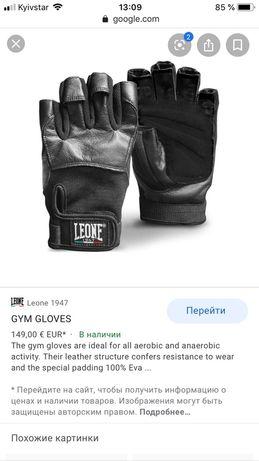 Продам перчатки итальянской фирмы новые
