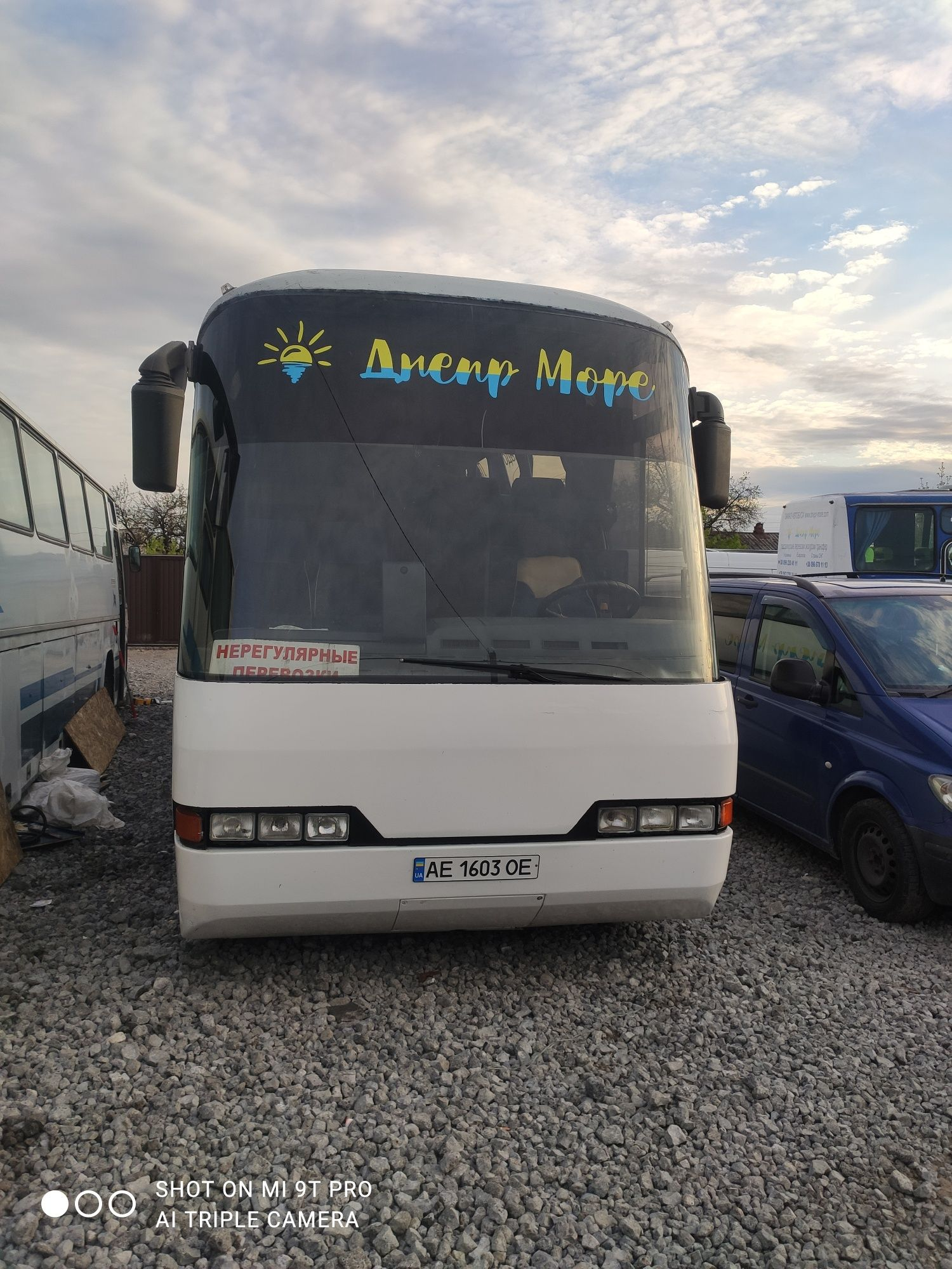Аренда автобуса Neoplan 216 на 52 посадочных мест