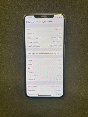 Продам iphone xs max 64 gray