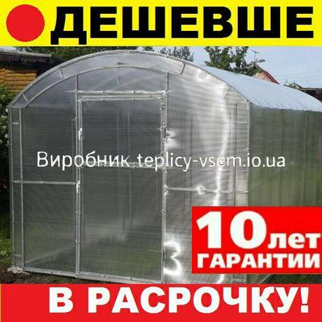 Теплица Славяночка T2828-E Киев под Поликарбонат 6мм и пленку