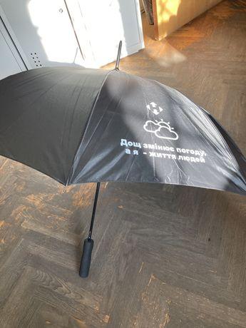 Зонт Механ.