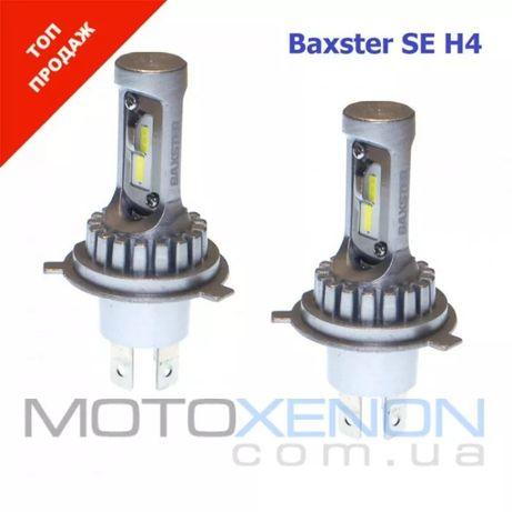 Светодиодные мини LED лампы BAXSTER SE H4 H1 H3 H7 H11 H27 HB4 PSX24W