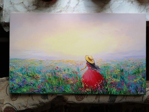 "Картина ""Сонячне поле"""