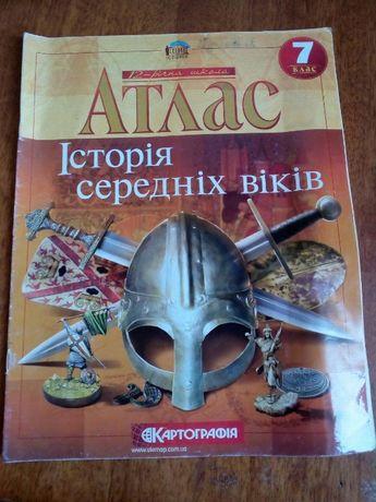 Атлас історія середніх віків. 7 клас