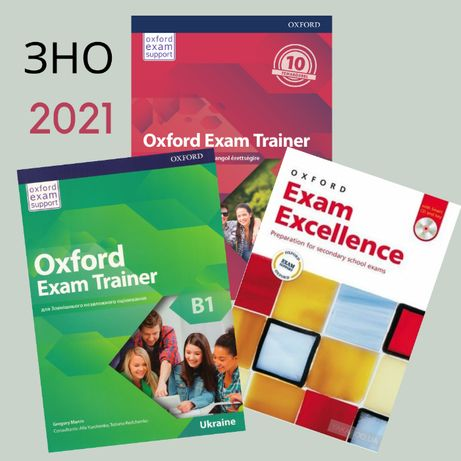 Exam Trainer, Excellence