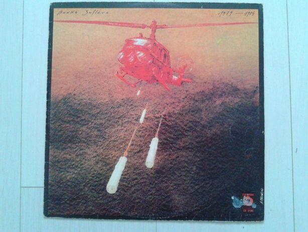 Budka Suflera - Budka Suflera vinyl