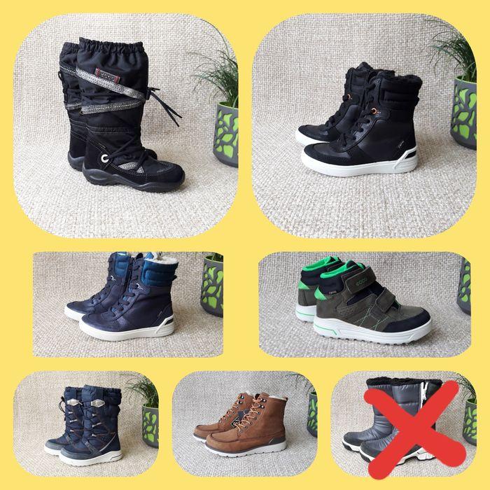 Взуття зимове шкіряне Ecco оригінал різні моделі Трускавец - изображение 1