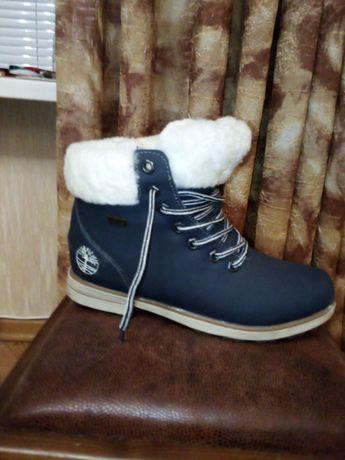 Продам синие зимние ботинки с мехом