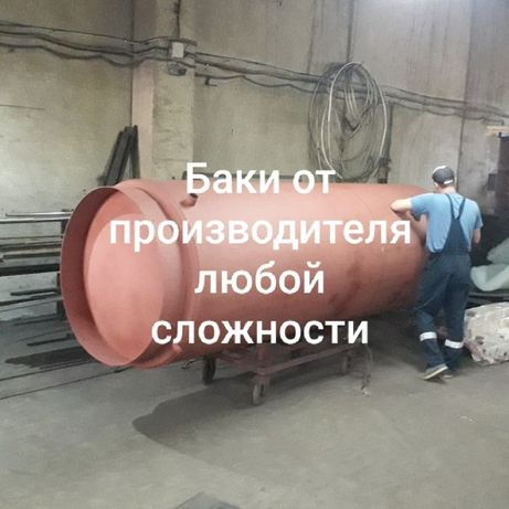 Резервуар Емкость Бак Теплоаккумулятор Буферная емкость Бочка