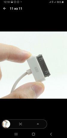 Зарядное устройство на iPhone 4/4s (2 штуки)