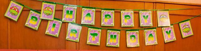 """Гирлянда-Флажки """" Happy Birthday"""" в стиле черепашек ниндзя"""