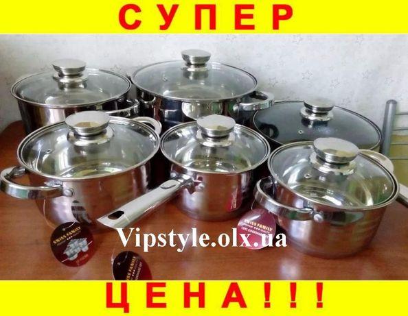 Набор посуды 12 предметов, кастрюли, ковш, сковородка!