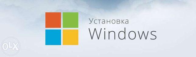 Установка, переустановка Windows/Віндовс 7 та 10+програми+драйвери