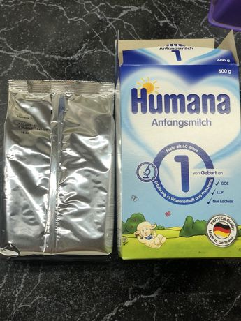 Смесь Humana