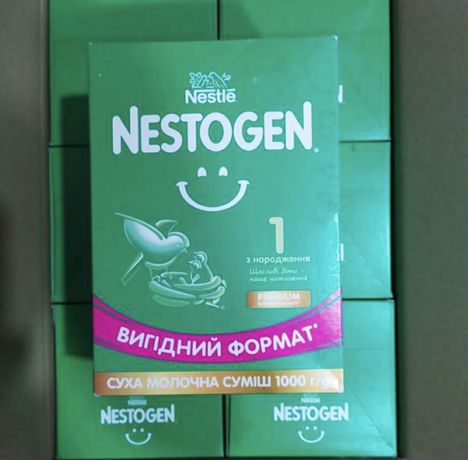 Смесь Nestogen 1 (Нестожен) 1000грам