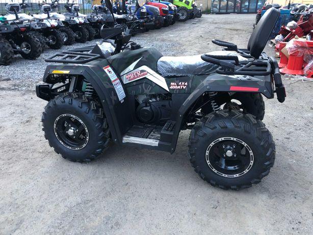 Квадроцикл Hisun Tactic 400 (Hsun) - лидер продаж 2021. Новая поставка