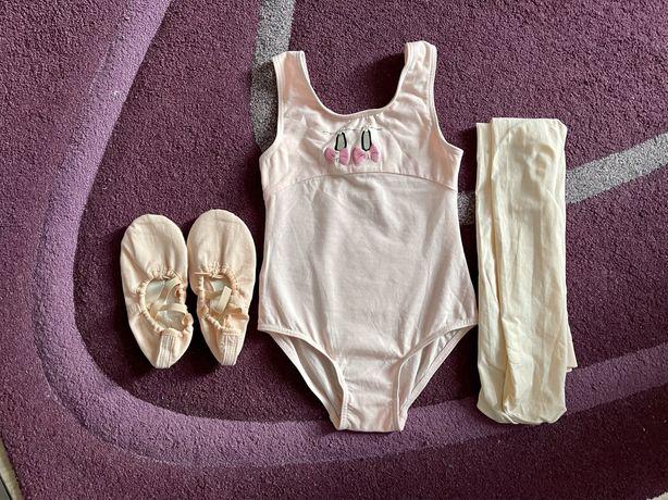 Комплект одежды для балетных танцев р.128/134