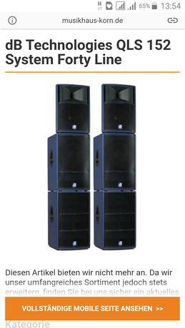 Продам активный комплект dB Technologies QLS 152 System Forty Line