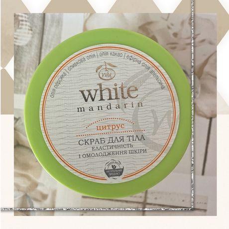 Скраб-масло серии Цитрус White Mandarin