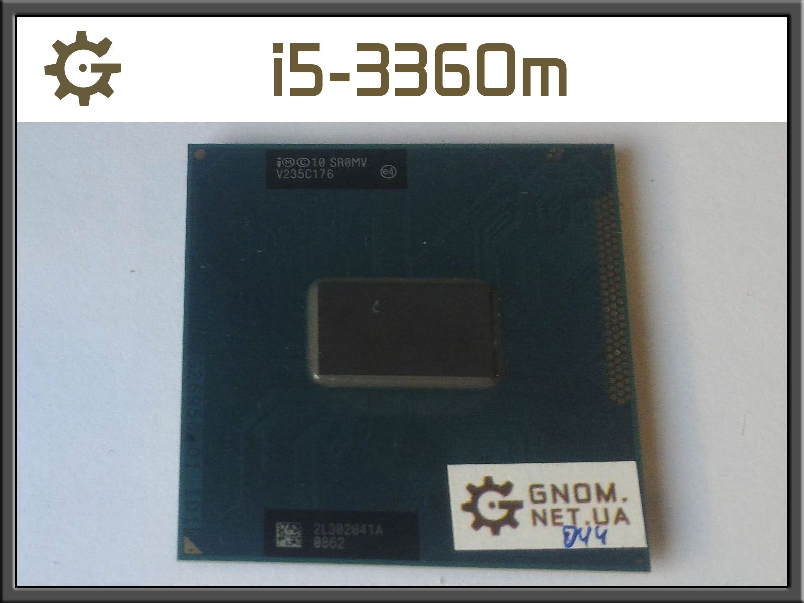 Процессор Intel Core i5-3360m ноутбук Ivy 3 поколение Socket G2 +т/п