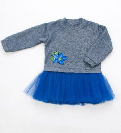 Платье на девочку 1год