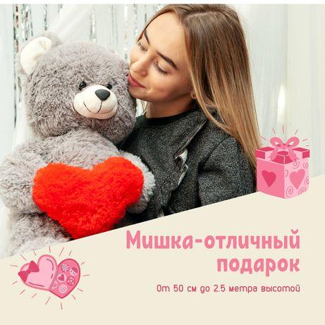 Мишка плюшевый, медведь плюшевый, подарок Киев, панда, ведмедик плюш