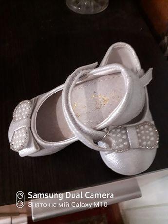 Туфельки 22розмір