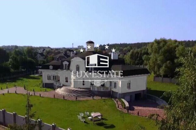 LuxEstate продам элитный двухэтажный дом с ремонтом Козин, Конча Заспа