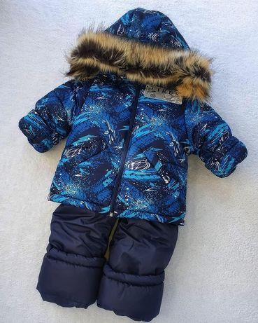 Зимовий комбінезон