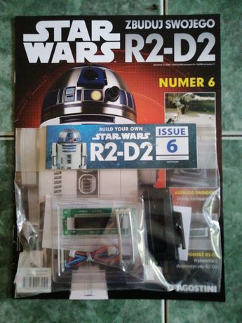 Star Wars Droid R2 D2