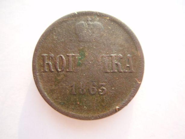 1 kopiejka 1865 BM (Warszawa)