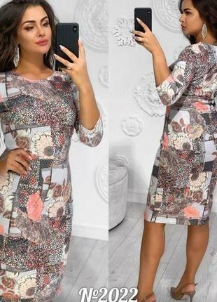 Отличное новое платье,кашемир ангора