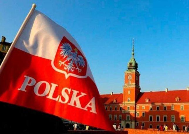 Доставка товарів з Польщі