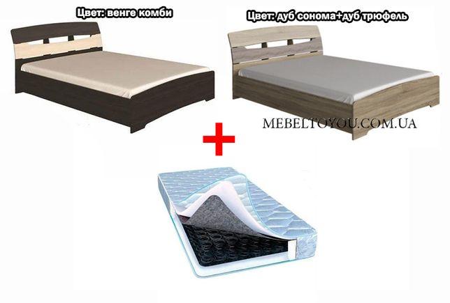 Двухспальный кровать 1600х2000 + Матрас LargoBon