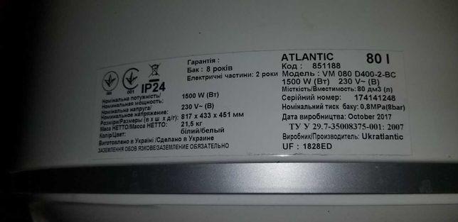 Бойлер Atlantic VM080